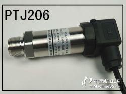 消防喷淋干管水压压力传感器价格