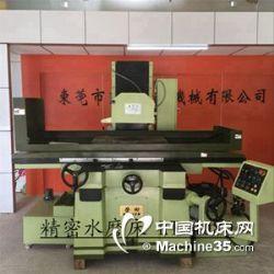 4080平面大磨床台湾高精度磨床