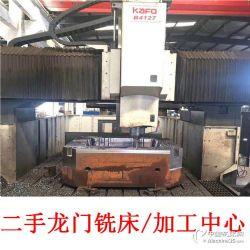 倒閉廠轉讓二手數控龍門加工中心CNC數控機床加工機械設備