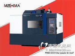 货泉高精度立式加工中心 VESTA-1000+