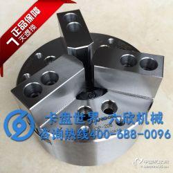 供应通福TF2B-6A5卡盘 两爪中空油压夹头 中空液压卡盘