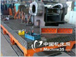 河北全意供应各种型号三维焊接工装平台