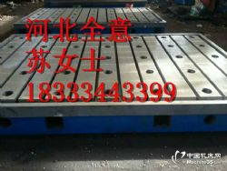 供应铸铁拼接平台规格钳工拼接平台价格