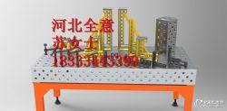 三维焊接平台,焊接平台,铸铁平台,厂家,生产
