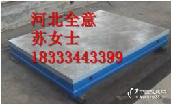 各种材←质铸铁检验平台,铸铁平台◎厂家