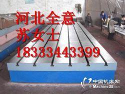 供应铸铁焊接平台