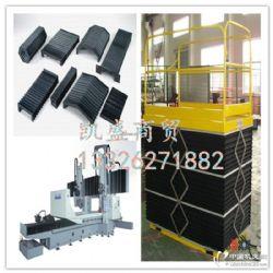 供应数控机床柔性风琴防尘罩风琴防护罩按需定做机床导轨防护罩
