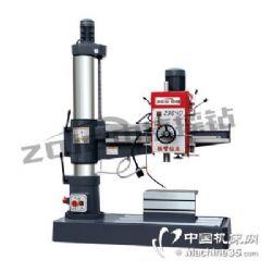 厂家直供Z3040X13摇臂钻床机械夹紧机械变速机械传动