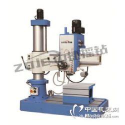 液压摇臂钻床Z3032x10/1中捷品质摇臂钻机械加紧液压变