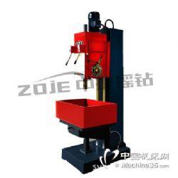 沈阳中捷厂家直接供应Z5150B立式钻全新钻孔钻床