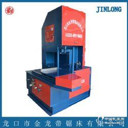 供应立式带锯床厂家直销 立式带锯床价格