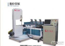 數控帶鋸機hz-01型號是自動化木工機械