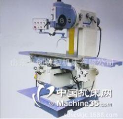 現貨X5036B優質立銑床 自動走刀 源頭廠家思創數