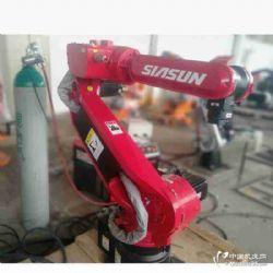 新松机器人国〓产新松焊接机械臂机床上下料机械手价格