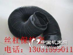 宁波伸缩式丝杠防护罩厂家