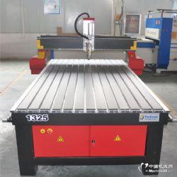 PVC亞克力廣告雕刻機木工雕刻機廠家_圖騰數控
