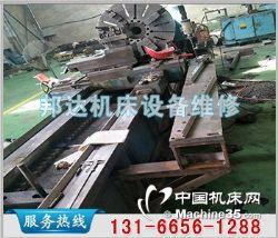 機床設備大修 機床設備改造 滾齒機大修