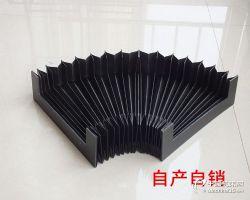 风琴式防护罩 机床防护罩厂家