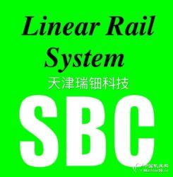 供应SBC直线导轨与滑块