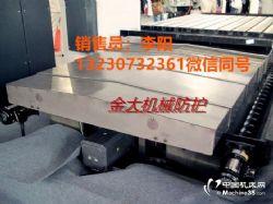 供汉川TK611加工中心铣镗床防护罩