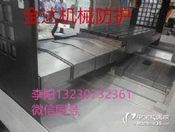 供应捷甬达数控加工中心VMC850C防护罩厂家直销