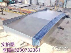 供应台湾丽驰卧式加工中心LH300型防护罩