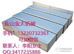 华东数控VC1056加工中心钢板式自动回缩护板