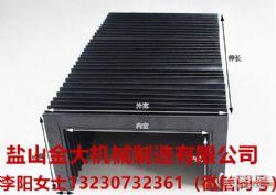 云南机床CY-VMC850加工中心原装不锈钢板护罩