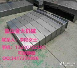 大连VDF850加工中心导轨推动钢式防护板生产厂家