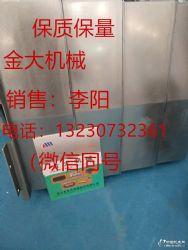 汉川XH716E加工中心原装原厂钢板防护罩