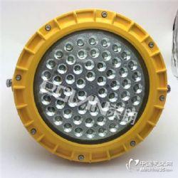 厂家生产LED防爆灯,70W防爆高顶灯批发