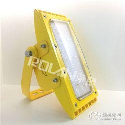 造纸厂防尘防爆灯,LED防爆泛光灯50W