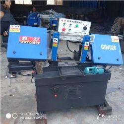 GB4028液压带锯床