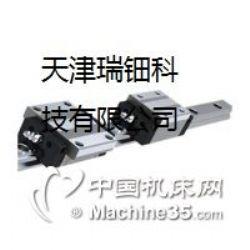 供应SBC直线导轨15-65