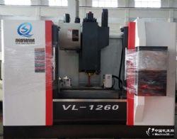 1260立式加工中心 数控铣床 三轴线规 台湾品质价格
