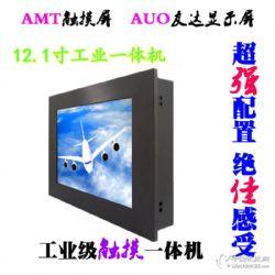 东凌工控PPC-DL121D嵌入式计算机工业平板电脑触控一体