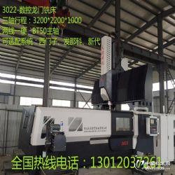 DHXK2203 中小型【数控龙门铣床】高精密、高品质、