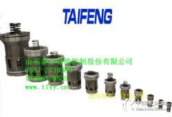 供应杭州TLC32A10D二通插装阀插件