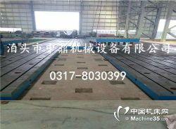 供应铸铁平台 铸铁平板 铸铁T型槽平台 铁地板