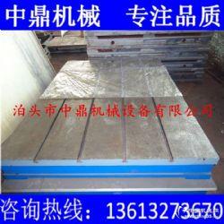 供应铸铁焊接平台 焊接平板 人防铸铁平台 铁地板 铸铁平板