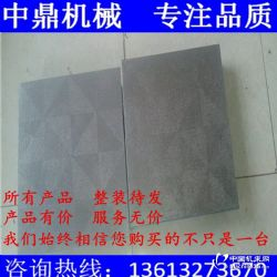 供应高精度铸铁检验平台 三坐标平台 人工铲刮工艺 刮研平台