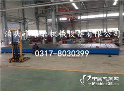 铸铁平台、铸铁平板、铸铁T型槽平台、焊接平台、焊接平板