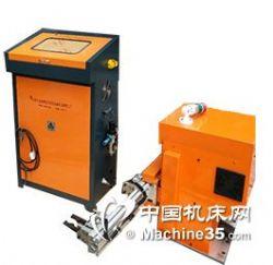 金協 JXRJ2-400工業自動化沖床冷擠壓機械手