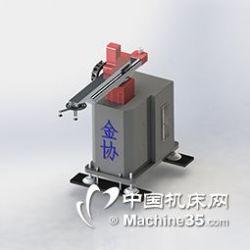水平四軸沖壓機械手