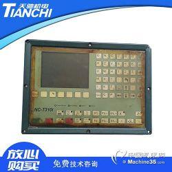 供应宝元系统维修LNC-T310,免费宝元故障咨询