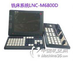 宝元数控铣床系统LNC-M6800D/宝元售后维修