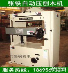 台湾张铁/张刚自动压刨木机 平刀改螺旋刀轴