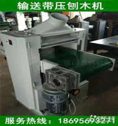 臺灣張鐵重型輸送帶壓刨木機 自動刨木機