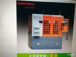 深圳钷匠数控高精密雕铣机JNC-655M厂家直销