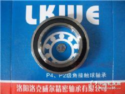 浙江洛克威尔中型角接触球轴承 上海精密角接触轴承厂家